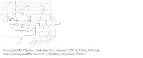 [AA]Tsukikage Chiari (Jewelpet Happiness)