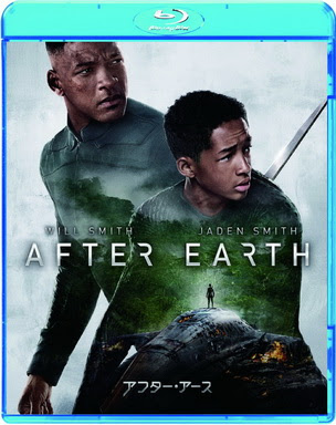 [MOVIES] アフター・アース / AFTER EARTH (2013)