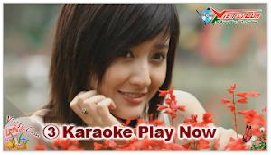 Karaoke - Xuân Thương Nhớ (Beat)
