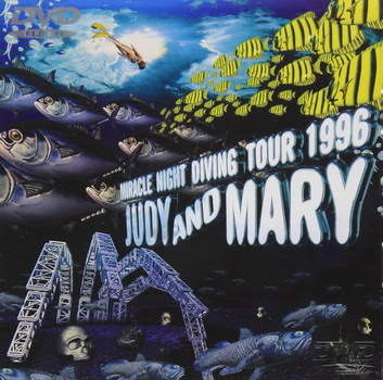 [MUSIC VIDEO] JUDY AND MARY – MIRACLE NIGHT DIVING TOUR 1996 (2000/04/19)