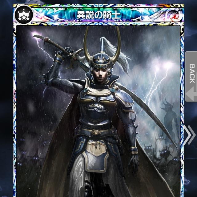 メビウス最強ジョブ異説の騎士クラウド