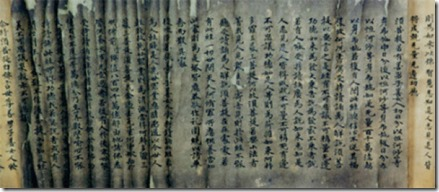 manuscrito-chines