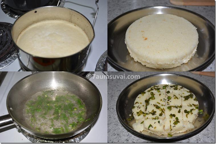 Sooji dhokla  / Rava dhokla
