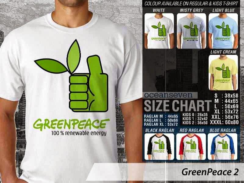 KAOS Cinta Bumi GreenPeace 2 | KAOS Selmatkan Bumi greenpeace distro ocean seven