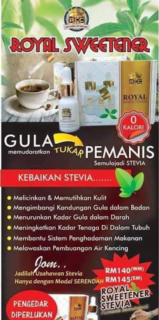 gula stevia royal sweetener stevia
