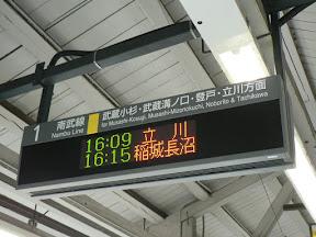 P1030685.JPG
