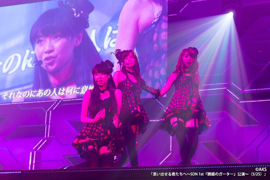 思い出せる君たちへ 〜 SDN 1st「誘惑のガーター」公演(5/25昼公演) 130525