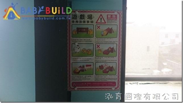 遊戲場使用注意事項_壁掛式遊戲告示牌