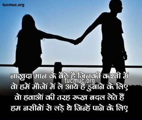 Shayari About Different aspect of Life  Cards
