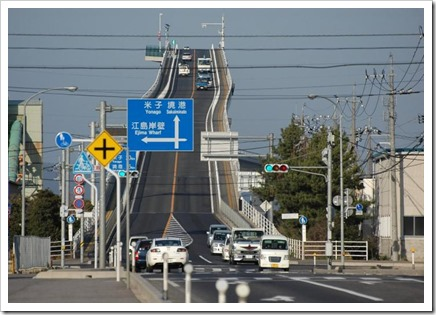 pont-flippant-japon