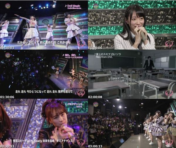 [TV-Variety] KawaiianTV SUPER LIVE 2015 ~1周年はみ~んな一緒だよっ スペシャル~ (2016.01.11)