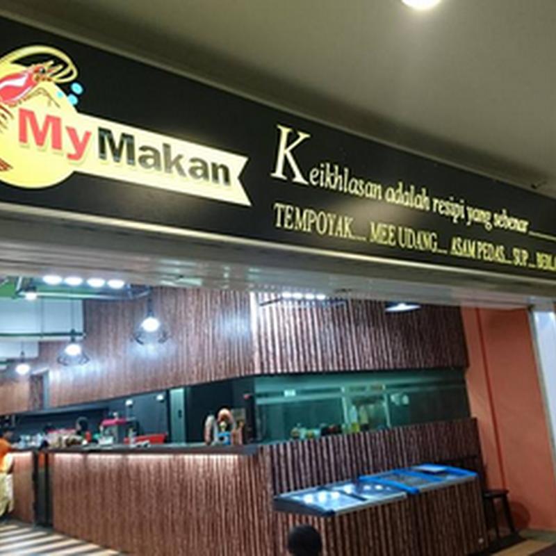 Test makan di My Makan , Putrajaya !