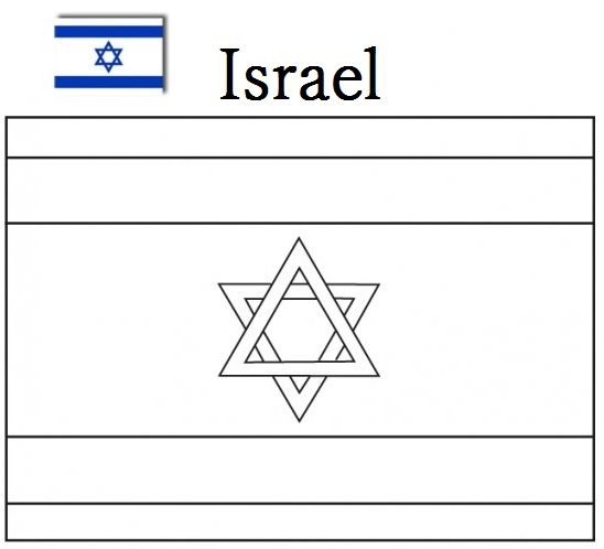 Geography blog june 2015 for Flag of israel coloring page