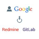 google-account_redmine_gitlab
