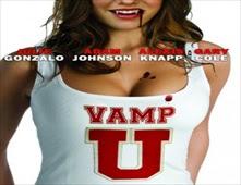 مشاهدة فيلم Vamp U
