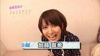 NatsukiKato1237714759.jpg