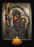 12.Икона Богородица Казанская, принадлежавшая Дерновым