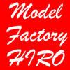 Model Factory Hiro