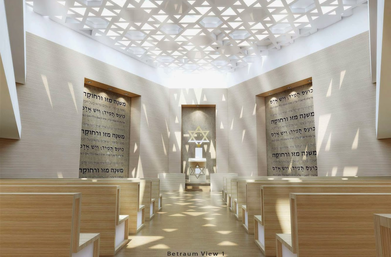 New Synagogue in Koblenz by Herrmanns Architekten