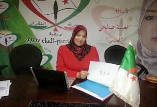 VIDEO. L'hypocrisie de Naima Salhi moquée au grand jour sur les réseaux sociaux