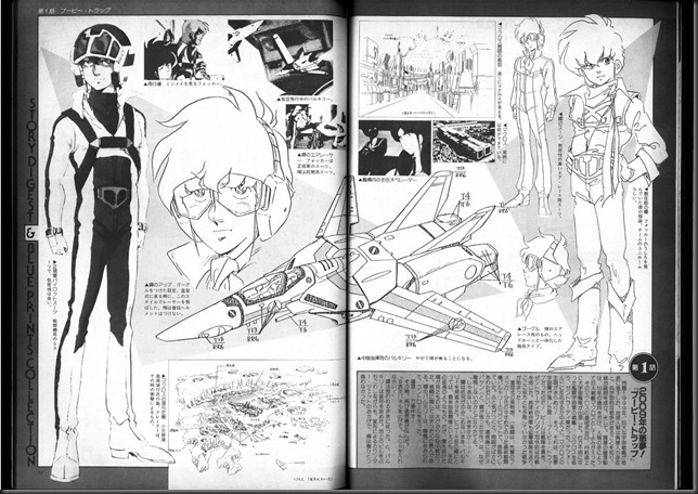 This_is_Animation_3_Macross_31