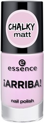 ess_Arriba_NailPolish_01