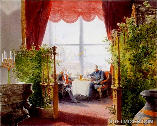 Завтрак-императоров-Александра-II-и-Вильгельма-I-в-Зимнем-дворце