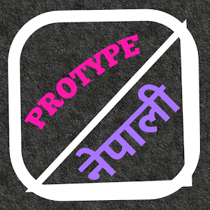 Download Protype Nepali Keyboard for Windows Phone
