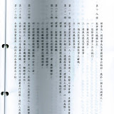 88_大會手冊19.jpg