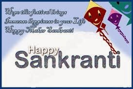 Sankranti2.jpg
