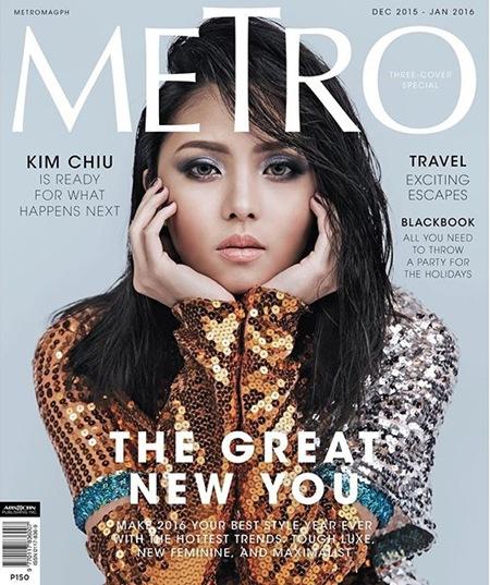 Kim Chiu - Metro Dec 2015-Jan 2016 cover 2