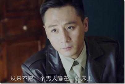 All Quiet in Peking - Wang Kai - Epi 05 北平無戰事 方孟韋 王凱 05集 20