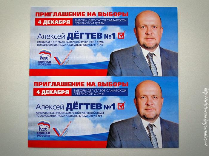 Кандидата в губернаторы амурской области романа кобызова выпустил агитационную листовку с тезисами предвыборной
