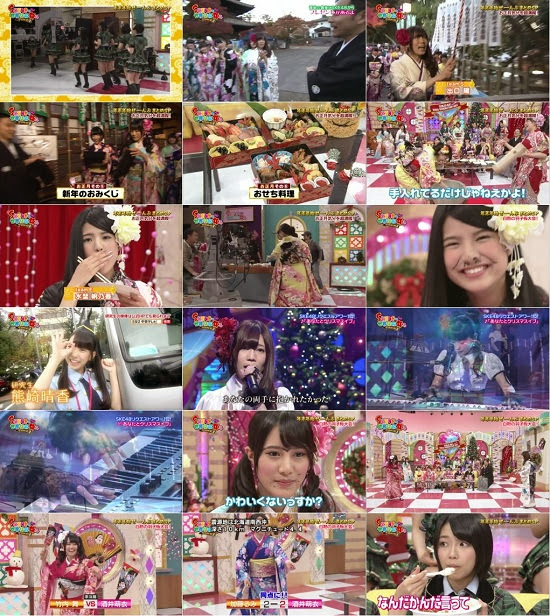 SKE48の世界征服女子 Season 2 ep39 131224