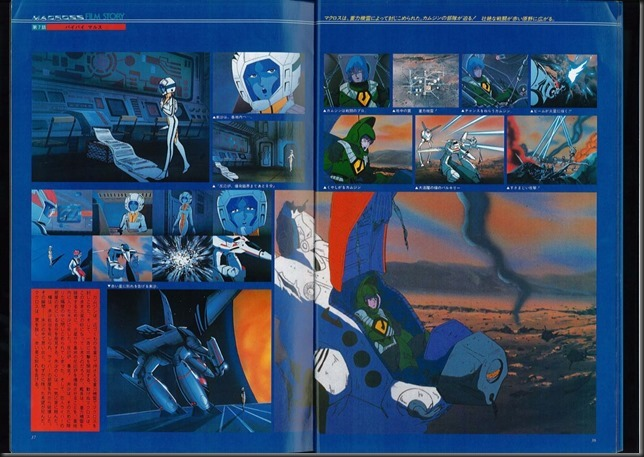 This_is_Animation_3_Macross_18