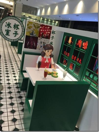 Xmas Decor in HK 2015 The ONE 杯緣子佈置 (Photo taken from Elle.hk)