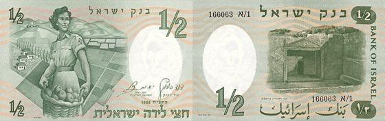IsraelP29-HalfLira-1958