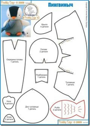 moldes animales (1)