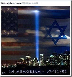 9-11 from Isreal