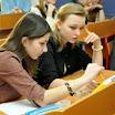 Учебный процесс - Химия - Урок химии 9 класс февраль 2010