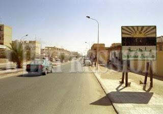 Nouvelle ville de Hassi Messaoud: la cité fantôme