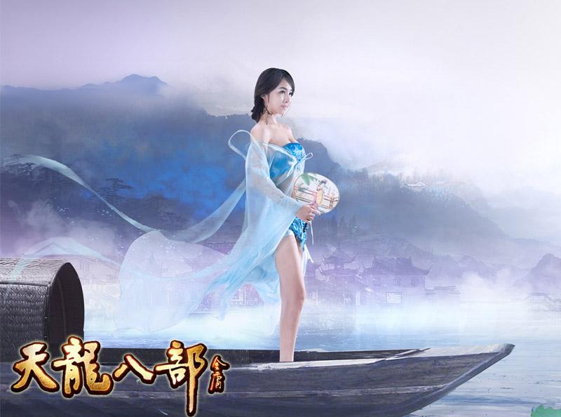Nữ hiệp Thiên Long Bát Bộ khoe hình xăm tuyệt đẹp - Ảnh 1