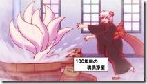 Kyoukai no Rinne - 23 -11
