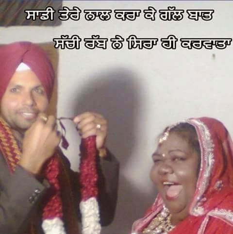 Funny Punjabi Whatsapp Comments Pictures For Fun ...