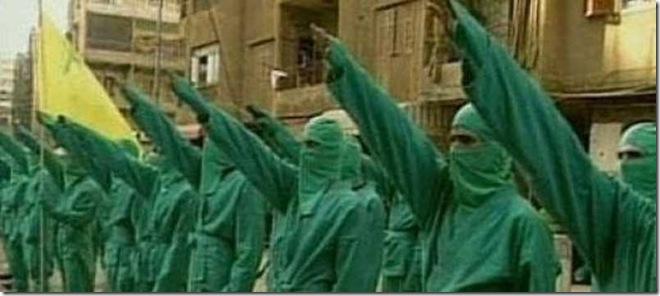gaza Hamas-verwendet