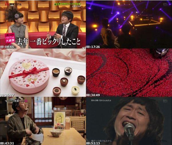 [TV-Variety] バズリズム – 2016.02.05