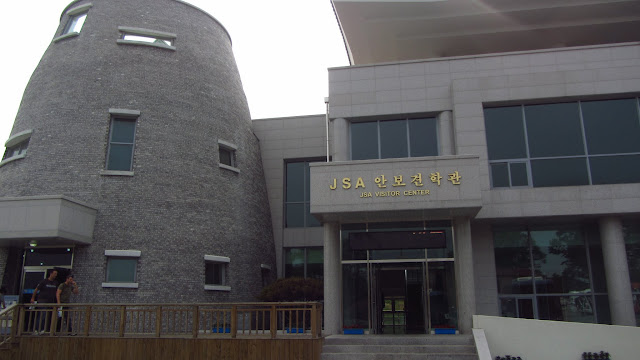 The JSA Visitor Center.