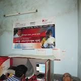 e-kshema Pragram @ Vidhyapet, Bangalore on 15-07-2013