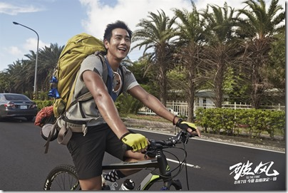To the Fore 破風 - Eddie Peng 彭于晏 02