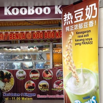 Koo Boo Kafe